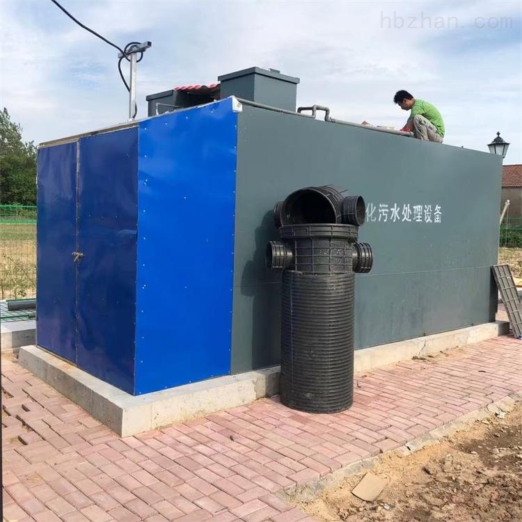 卫生院医疗污水处理工程