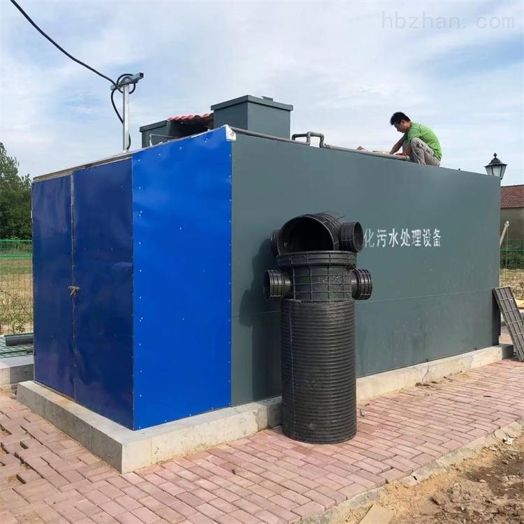 洗浴中心澡堂废水处理设备