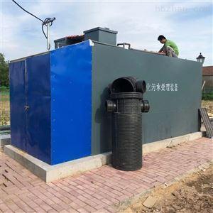 xy澡堂洗浴中心废水处理设备