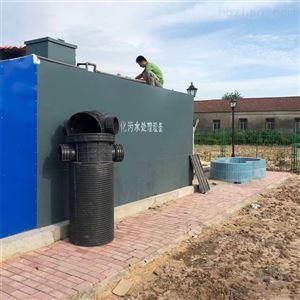 YL海产品加工废水处理系统