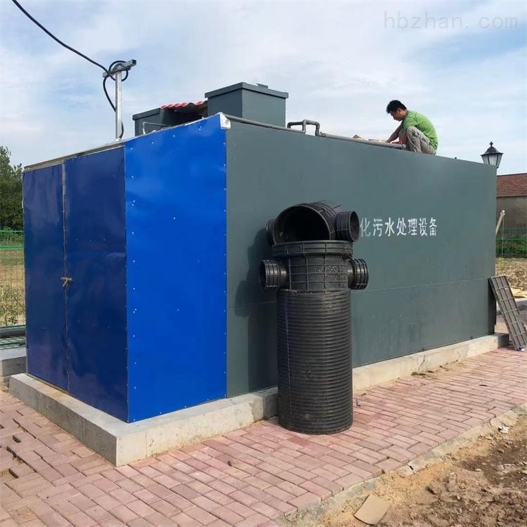 小区生活一体化废水处理装置