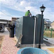 HR高速服务区生活污水处理设备