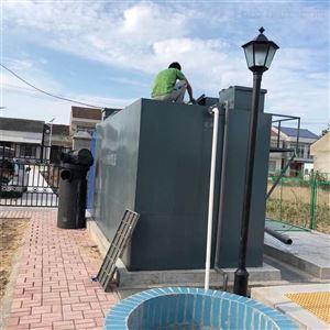 YL传染病医院污水废水处理池