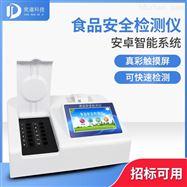 JD-SS12食品色素快速检测仪