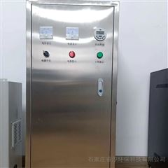 WTS-2W微電解水箱水質處理機