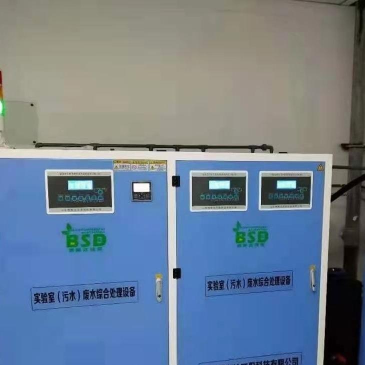实验室污水处理设备 污水成分