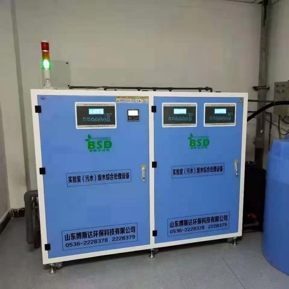 实验室废水处理设备  设备特点