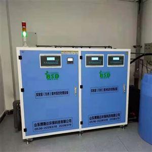 实验室污水综合处理设备 污水成分