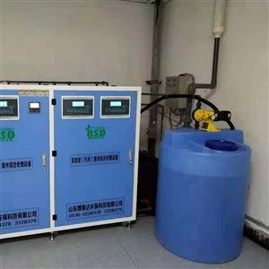 实验室污水处理设备 水回用