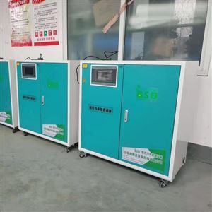 实验室污水综合处理设备  活性污泥法