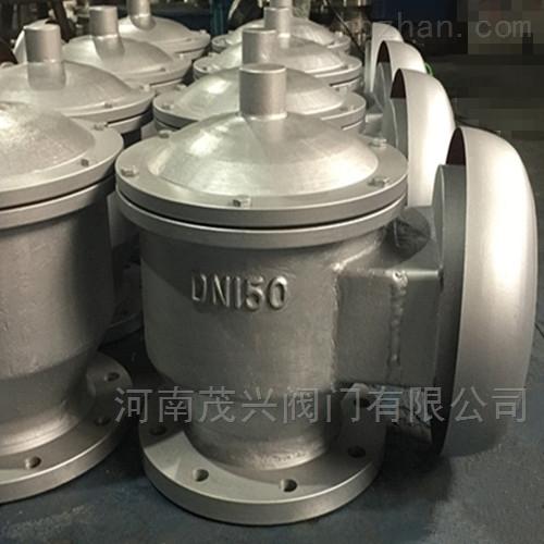 ZFQ-1铝合金防爆阻火呼吸阀