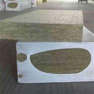 岩棉板-商品批发价格