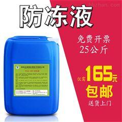 HB-508锅炉水防冻液产品详细介绍