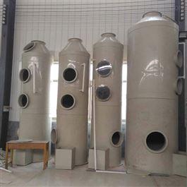 CY-FQ-002浙江危险存储车间废气处理设备