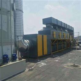 CY-FQ-004上海植绒厂废气处理设备