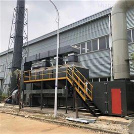 CY-FQ-005印染厂废气处理设备