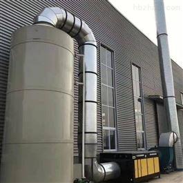 CY-FQ-004常州有机废气处理设备