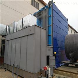 CY-FQ-0003江苏香料厂废气净化处理设备