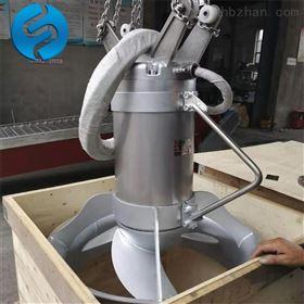 推流式潜水搅拌机QJB5/12-620