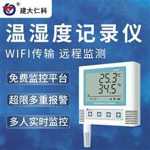 RS-WS-WIFI-C3建大仁科 温湿度传感器数据采集