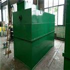 新农村一体式废水处理设备运行简单达标排放