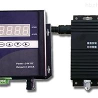 JYQS-460在线烟气湿度仪