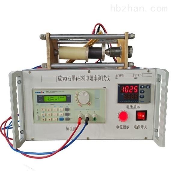 全自动电阻率检测仪
