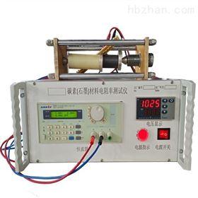 WDT-ZN全自动电阻率检测仪