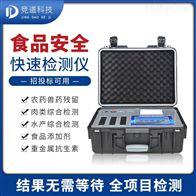 JD-G1800企业食品安全综合检测仪