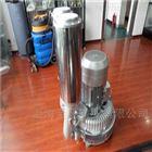 LRB-943-3锅炉增压漩涡风机