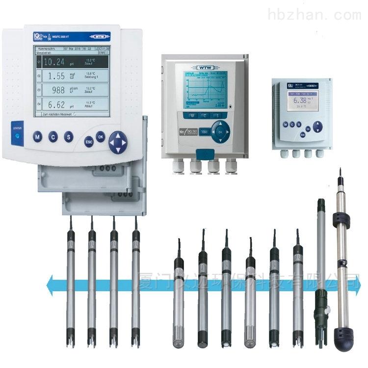 SensoLyt 700IQ pH传感器 WTW 109170