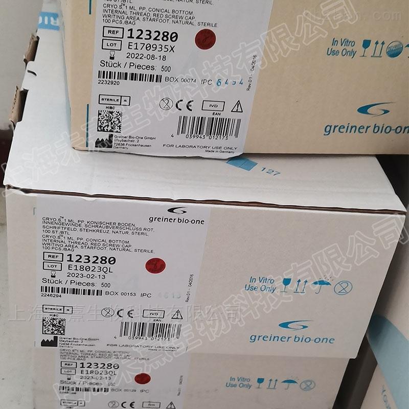葛莱娜Greiner 1.0ml红色冻存管