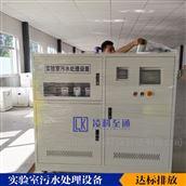 口腔实验室污水处理设备