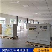 油田污水处理实验室设备