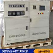污水处理实验室设备