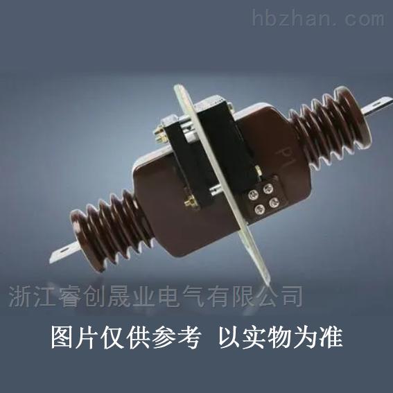 LZZQB6-10 1000/5电流互感器