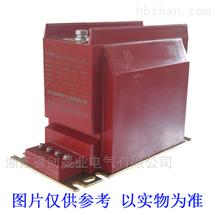 JDX6-35油浸式单相电压互感器