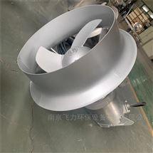QJB南京飞力环保不锈钢潜水搅拌机推进器