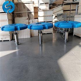 QJB2.2KW污泥池潜水搅拌机工作原理
