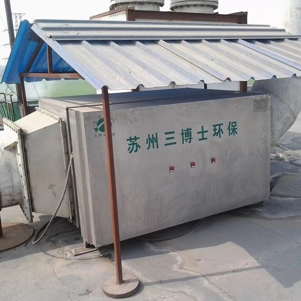 vocs废气处理装置