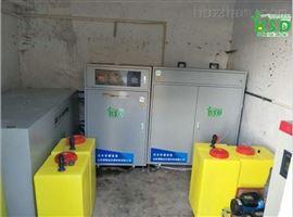BSD学校实验室废水处理设备