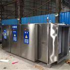 专业机废气治理净化设备