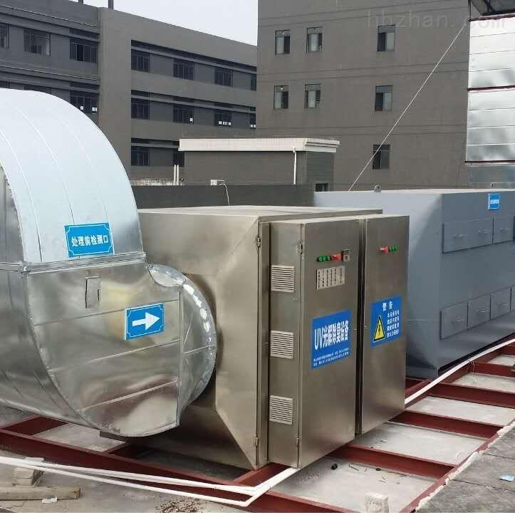 废气设备生产厂家