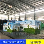 豆腐厂废水处理设备 凌科至通