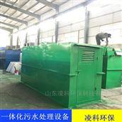 豆腐厂污水处理设备 凌科至通