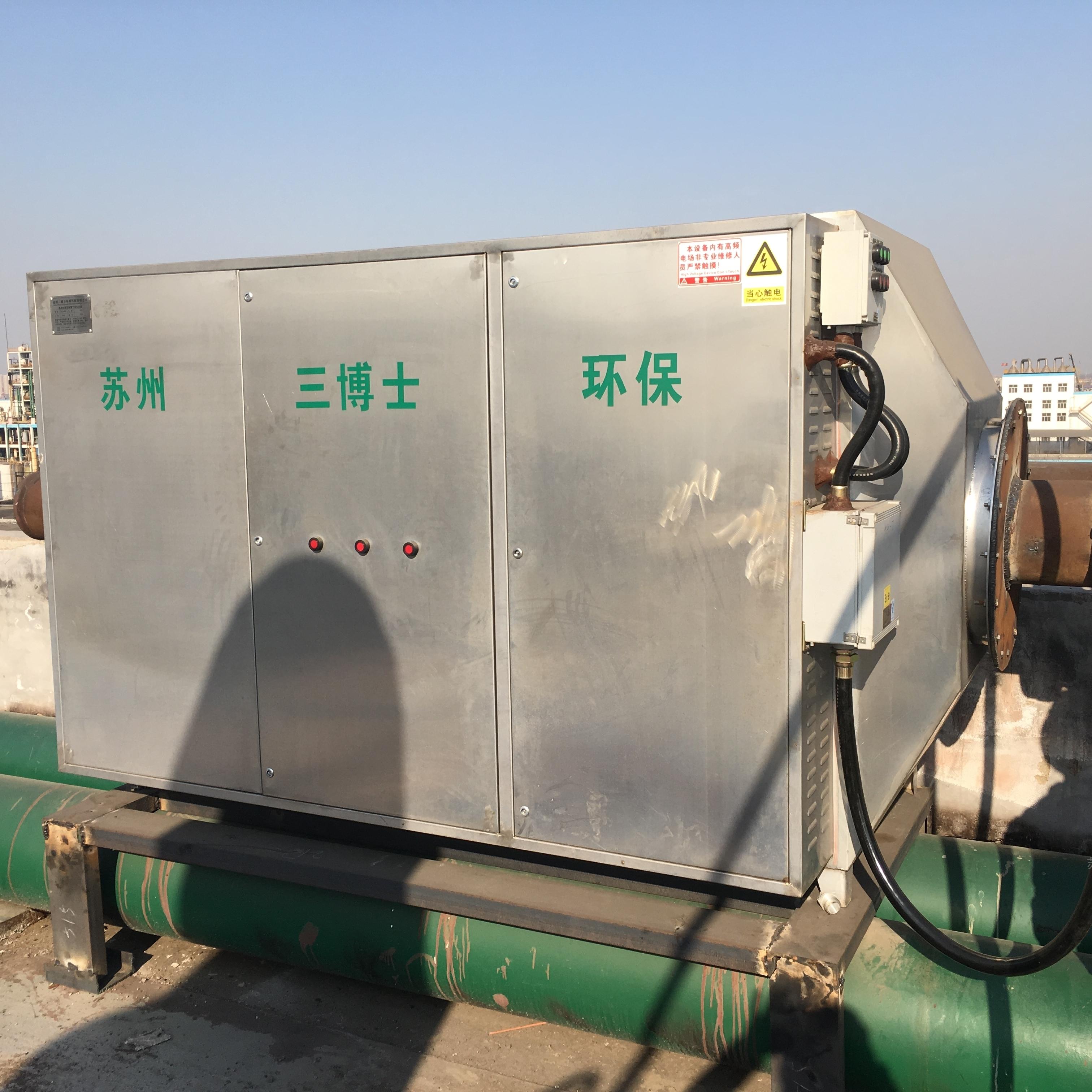 uv光解废气除臭净化设备
