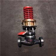 V230D直接作用自力式減壓閥