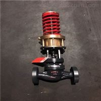V230D直接作用自力式减压阀