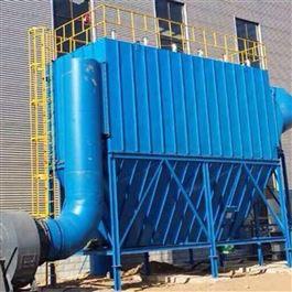 CY-FQ-002衢州塑料造粒废气处理设备