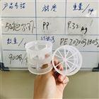 塑料鲍尔环 填料生产执行标准 堆积个数